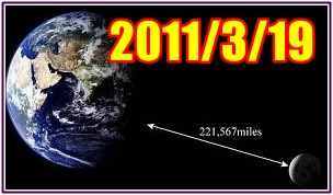 スーパームーン 2011 東日本大震災.jpg