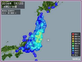 スーパームーン 地震 2014.png