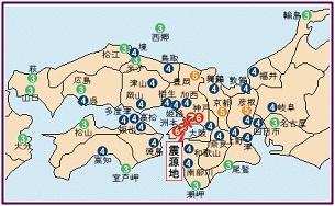 スーパームーン 地震 阪神大震災.jpg