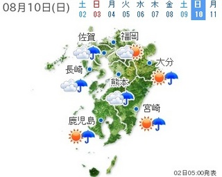 天気 九州 8 2.jpg