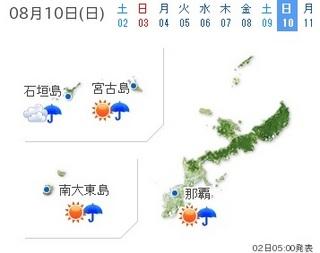 天気 沖縄 8 2.jpg